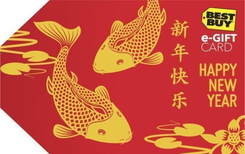 145431_ChineseNewYear_EGIFTCARD