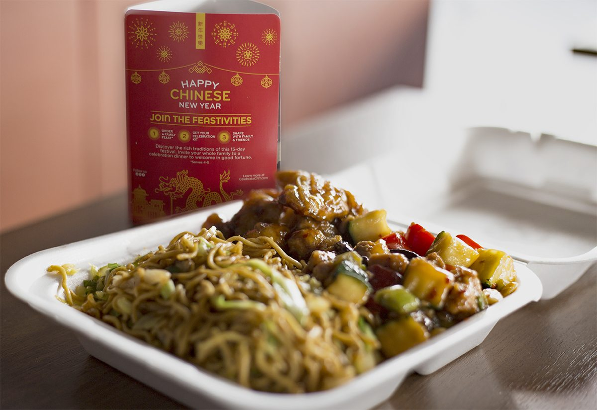 with more than 1900 locations throughout the united states panda express does a wonderful job of encouraging families to celebrate the new year - Panda Express Chinese New Year